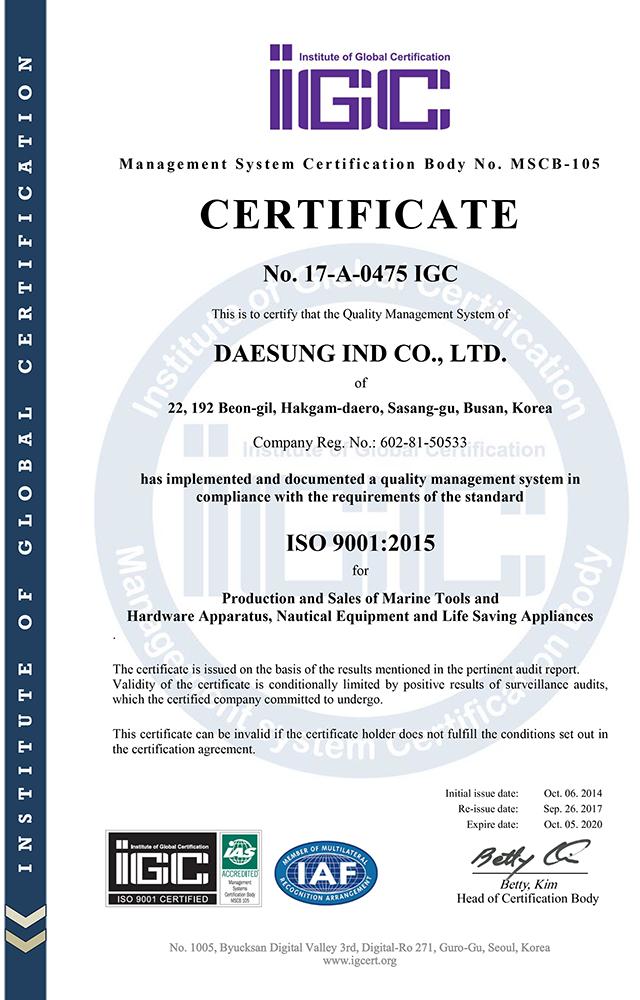 CERT 1-1. ISO 9001_2015